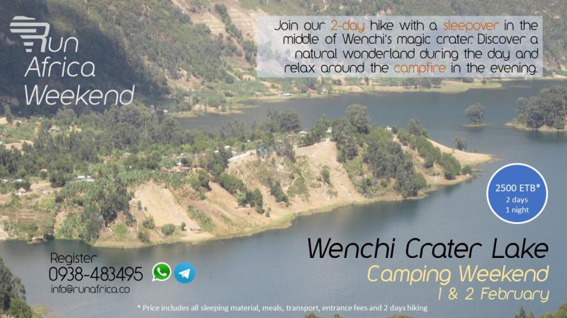 Wenchi-Run-Africa-Camping-Weekend-Group-Hike-Ethiopia